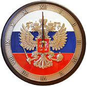 Настенные часы «Герб России» в подарочной упаковке