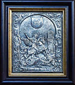 Икона «Георгий Победоносец»