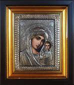 Икона «Пресвятая дева Мария с младенцем Иисусом»