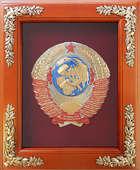 Панно из меди в деревянной раме «Герб СССР»