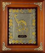 Панно из меди в деревянной раме «Рог изобилия» монеты с золочением