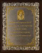 Настенное панно из меди на деревянной подложке «Покров Богородицы» с золочением