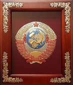 Деревянная ключница «Герб СССР» настенная