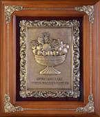 Деревянная ключница «Чаша Изобилия» настенная
