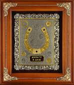 Деревянная ключница «Подкова» с золочением