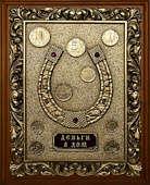 Деревянная ключница «Подкова» малая