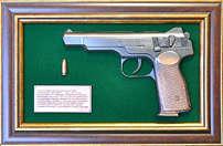Панно с пистолетом «Стечкин» в подарочной коробке
