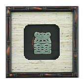 Картина Символ Удачи из нефрита