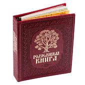 Родословная книга Художественная кож.зам. (подар.упак)