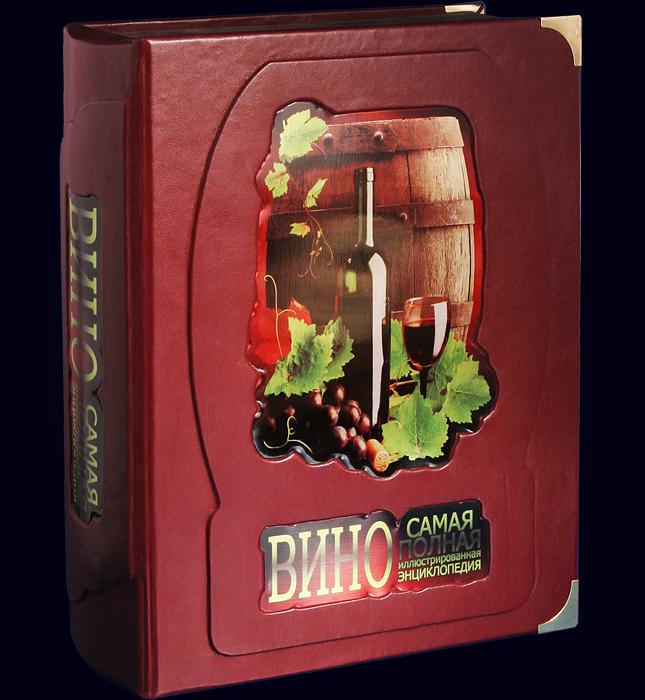 Книга «Вино»