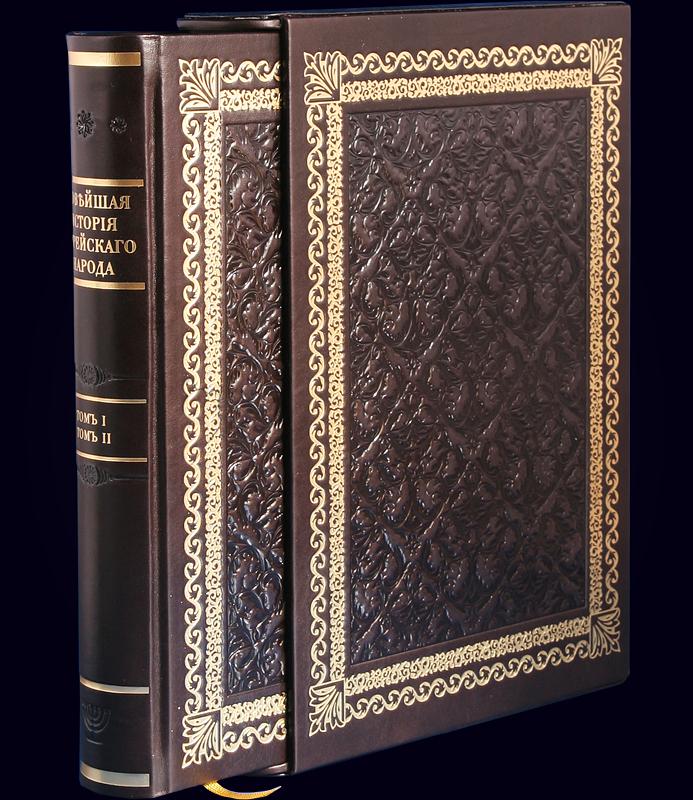 Книга «Новейшая история еврейского народа»