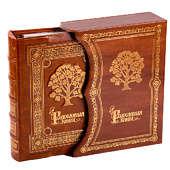 Родословная книга Царская  в футляре