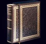 Книга Вавилова «Дорога в России во всех ее видах»