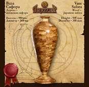 Ваза «Сафора» из фрагментов ольхи