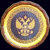 Гравюра «Герб России»