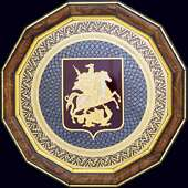 Гравюра «Герб Москвы» на металлической пластине с золочением в багете