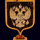 Стела «Герб Российской Федерации»