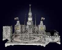 Письменный набор «Кремль» из серебра, золота и драгоценных камней