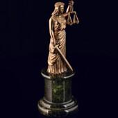 Статуэтка «Фемида» из латуни, 16 см