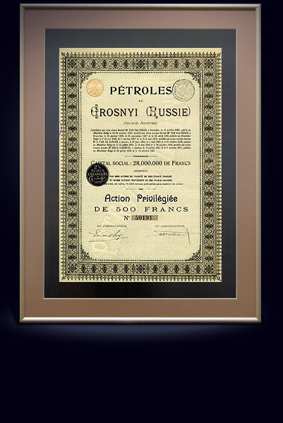 Акция «Нефть Грозного» на 500 франков, 1922 г.