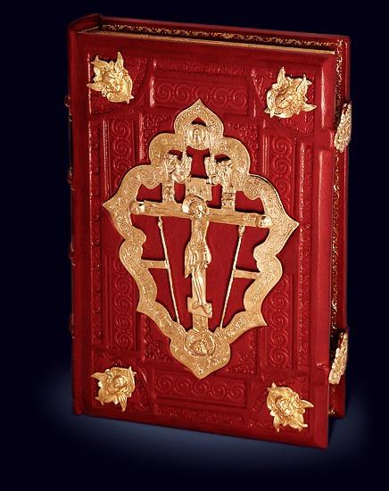 Библия в переплёте из тонкой козьей кожи c латунными накладками