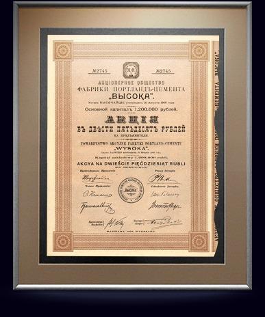 Акция АО Фабрики портланд-цемента «Высока» в 250 р., 1909 год