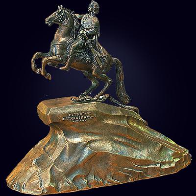 Скульптура «Медный всадник»