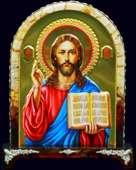 Настольная икона «Спас Вседержитель»