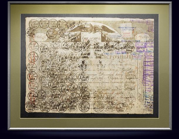 Билет Госкомиссии погашения долгов. Капитал в 1000 рублей, 1819 года