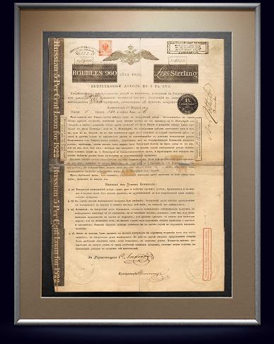 Оригинал госзайма 1822 года с подписью Н. Ротшильда в алюминиевом багете с антибликовым стеклом
