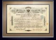 Билет Госкомиссии погашения долгов 3% займа 1859 года на 100 фунт.стерл.