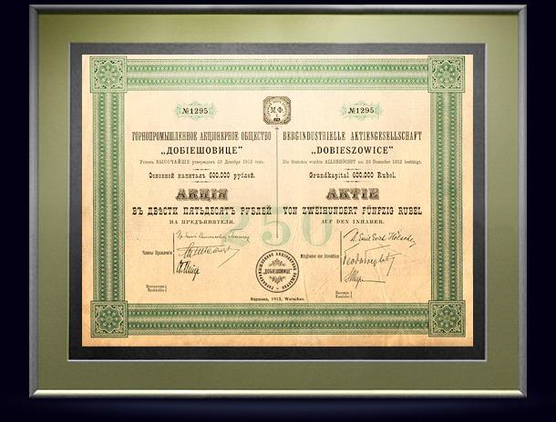 Акция Горнопромышленного АО «Добиешовице» в 250 руб, 1913 год