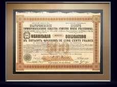 Облигация Екатериновского горнопромышленного общества в 500 франков, 1905 г