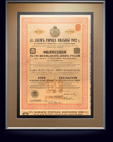 Облигация г. Вильны в 189 руб, 1912 год