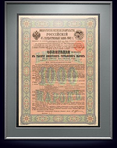 Облигация Российского 4% Государственного займа 1902 года в 1000 марок