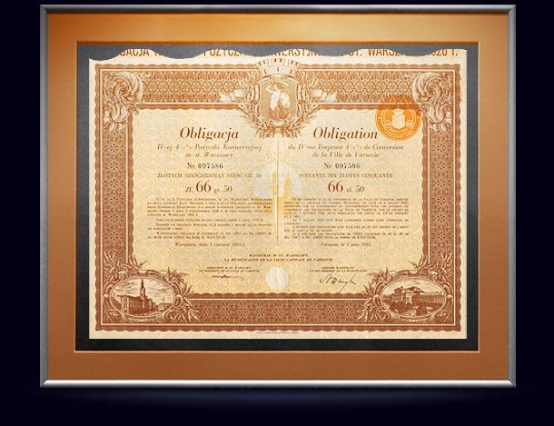Облигация г. Варшавы в 66,5 злотых, 1931 год