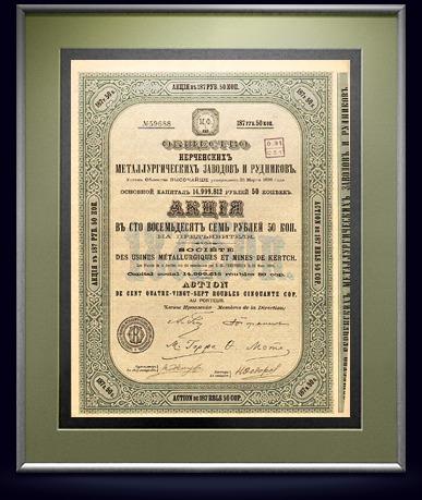 Акция АО Керченских металлургических заводов и рудников в 187,5 руб., 1912