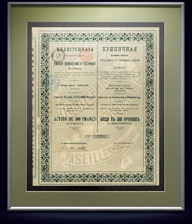 Акция АО огнеупорных и гончарных изделий «Криничная» в 500 франков, 1897 г.