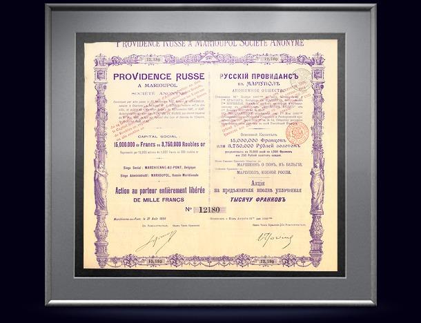 Акция АО «Русский Провиданс» в Мариуполе в 1000 франков, 1898 год