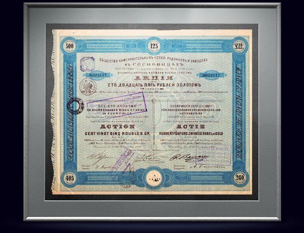 Акция ОА Каменноугольных копий, рудников и заводов в 125 руб., 1890