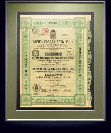 Облигация г. Ялты в 187 руб, 1911 год
