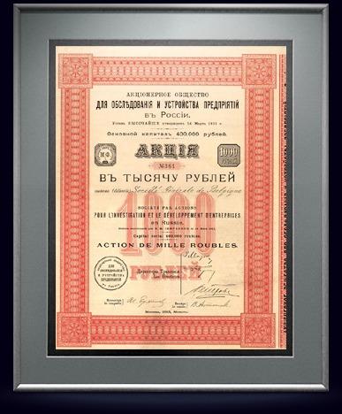 Акция АО для обследования и устройства предприятий в России в 1000 р., 1913