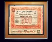 Закладной лист Бессарабско-Таврического банка на 1000 рублей, 1898 год