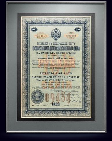 Закладной лист Дворянского земельного банка на 100 рублей, 1889 год