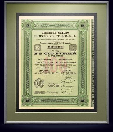 Акция Акционерного общества Рижских трамваев в 100 руб, 1914 год