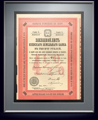 Закладной лист Киевского земельного банка в 1000 рублей, 1898 год
