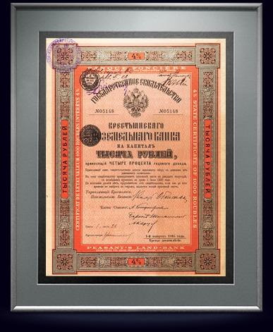 Свидетельство Крестьянского поземельного банка на 1000 рублей, 1895 год
